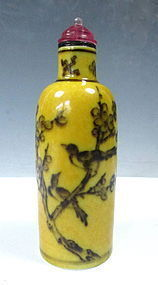 Antique Porcelain Snuff Bottle With Perching Birds