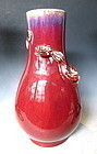 Antique Chinese Flambe Dragon Vase