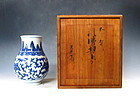 Blue And White Porcelain Imperial Vase With Wooden Box