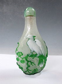 Signed Antique Peking Glass Snuff Bottle