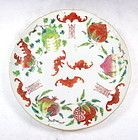 Antique Chinese Porcelain Dish With Bats And Fruits