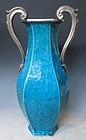 Chinese Turquoise Monochrome Vase