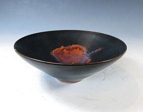 Chinese Ceramic Bowl With Leaf Impression