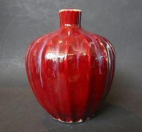 Antique Chinese Flambe Porcelain Vase