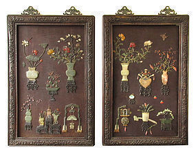 Large Pair Chinese Hardwood Plaques with Stone Inlay