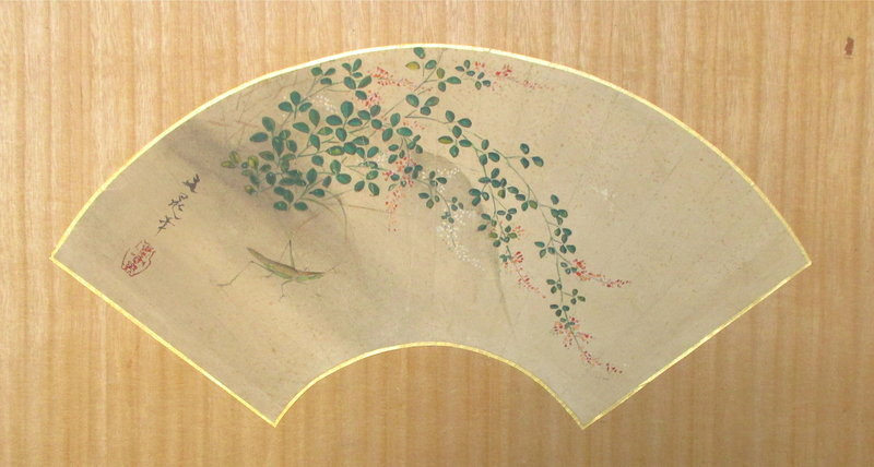 Antique Japanese Fan Painting Of Grasshopper