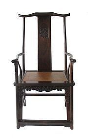 Zitan Antique Chinese Chair