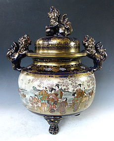 Antique Japanese Porcelain Satsuma Urn