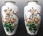 Japanese Pair of White Cloisonne Vase With Flowers