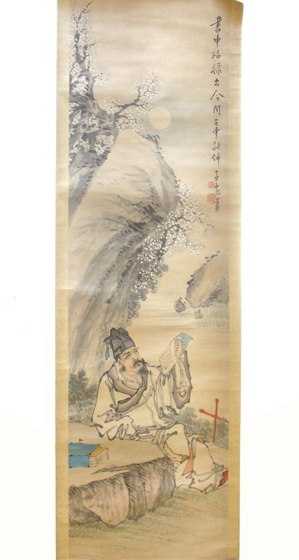 Chinese Scroll Painting Of Scholar