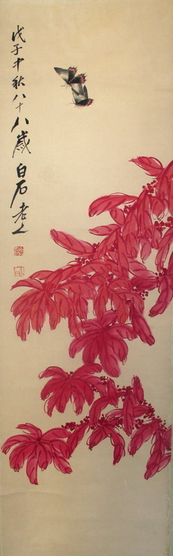 Chinese Scroll Painting of Butterflies and Flowers