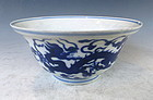 Antique Chinese Porcelain Blue and White Bowl