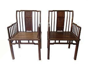 Chinese Pair of Hardwood Chairs