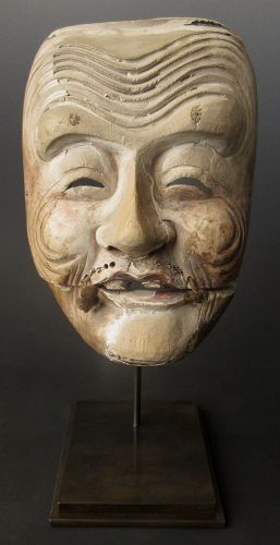 Antique Japanese Wooden Okina Noh Mask