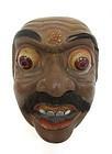 Vintage Balinese Panglembar Keras Theatre Mask