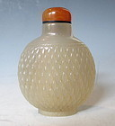 Antique Chinese Carved Quartz Snuff Bottle