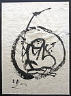 Japanese Zenga Ink Painting of Daruma in Enso