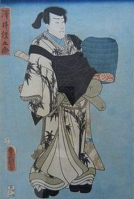 Antique Japanese Ukiyo-e Woodblock by T. Kunichika