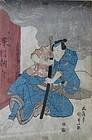 Antique Japanese Ukiyo-e Woodblock by U. Kunisada
