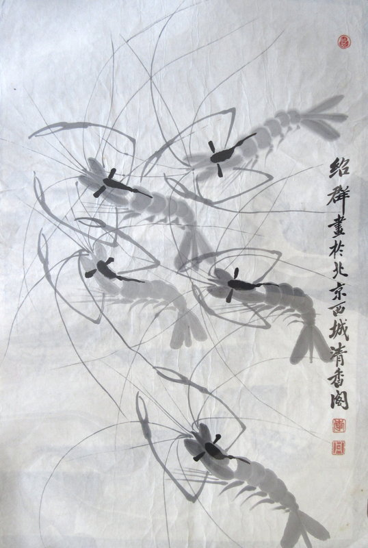 Chinese Painting of Shrimp by Ching Xiangko