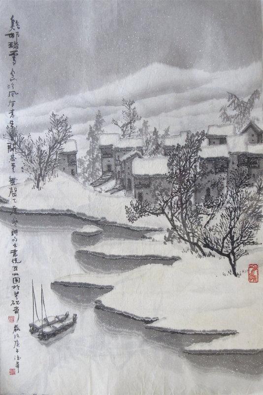 Chinese Painting of Snowy Landscape by Tsui Chian Tsai