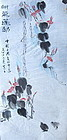 Chinese Painting of Small Birds and Flowering Vines