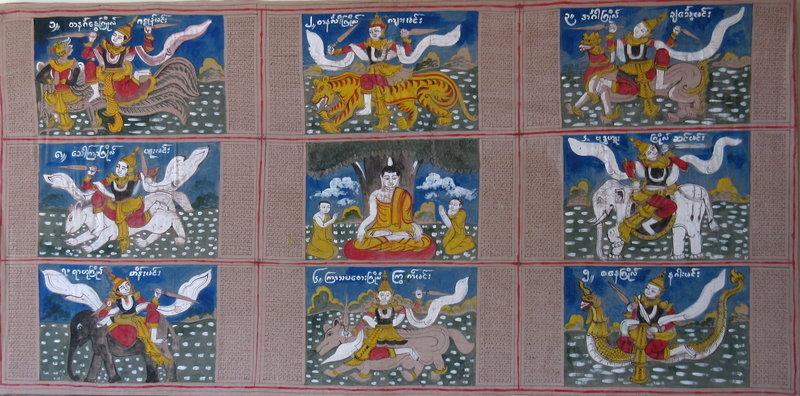 Antique Burmese Religious Paintings of Buddha