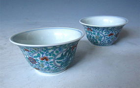 Antique Chinese Pair of Porcelain Tea Cups