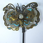 Chinese Metal Butterfly Hair Pin with Carved Jade