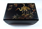 Chinese Hardwood Treasure Box with Agate Inlay
