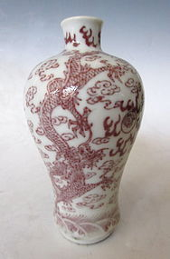 Antique Chinese Iron Red Porcelain Vase with Dragons
