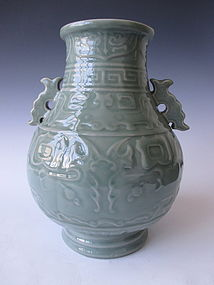 Chinese Antique Celadon Vase with Archaic Motif