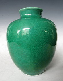 Antique Chinese Monochrome Green Crackle Porcelain Vase