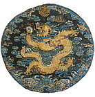 Antique Chinese Woven Textile with Dragon