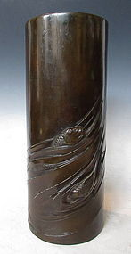 Antique Japanese Carp Flower Vase