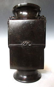 Antique Japanese  Bronze Vase