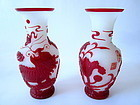 Pair of Vintage Fu Dog and Flower Peking Glass Vases