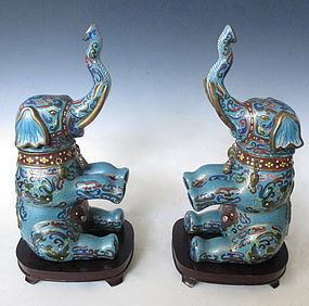 Pair of Chinese Cloisonne Elephant Jars