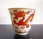 Small Antique Chinese Guangxu Red Cup