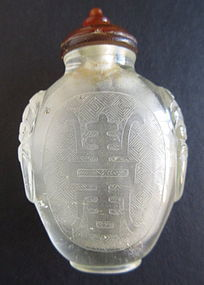 Antique Chinese Quartz Crystal Snuff Bottle