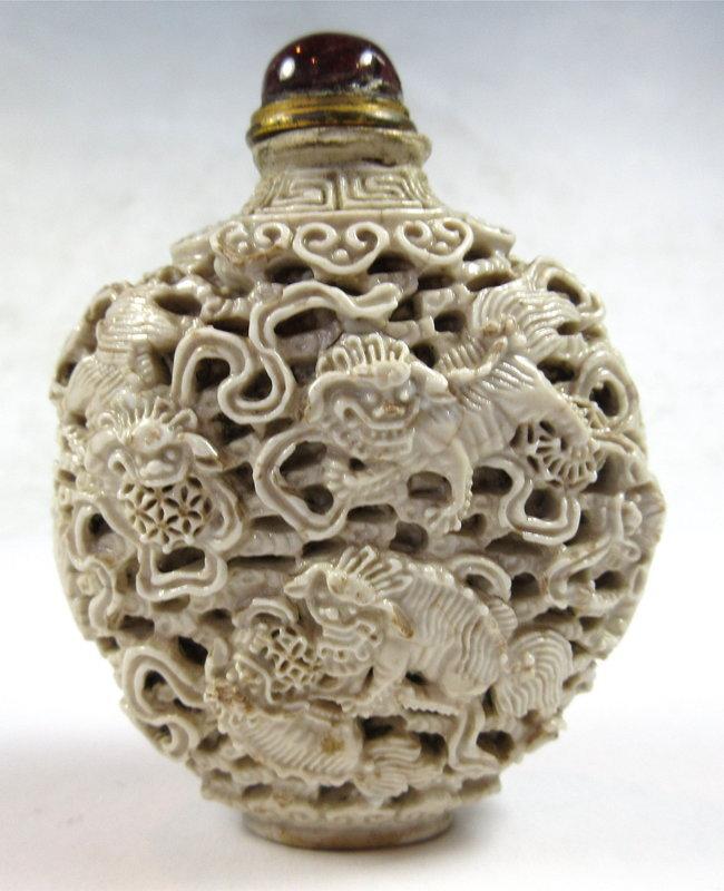Antique Chinese Snuff Bottle Biyanhu