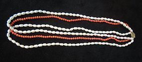 Chinese Small Beaded Coral and Pearl Necklace