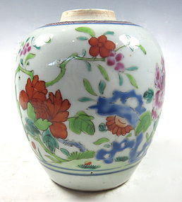 Antique Chinese Yongzheng Porcelain Vase