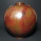 Antique Japanese Bronze Vase with Box