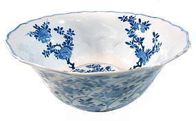 Chinese Kangxi Period Porcelain Bowl