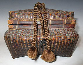 Antique Japanese Basket with Silk Lining