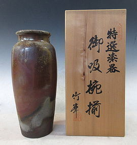 Japanese Textured Ceramic Vase with Signature