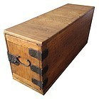 Antique Japanese Tool Chest