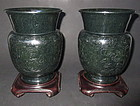 Antique Chinese Pair of Jade Carved Vases