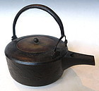 Antique Japanese Iron Sake Kettle